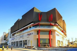 Gordion Shopping Mall
