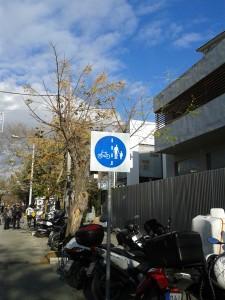 Kifissia Bike Lane Sign