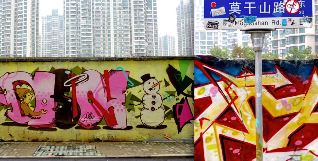 Shanghai's M50 arts district