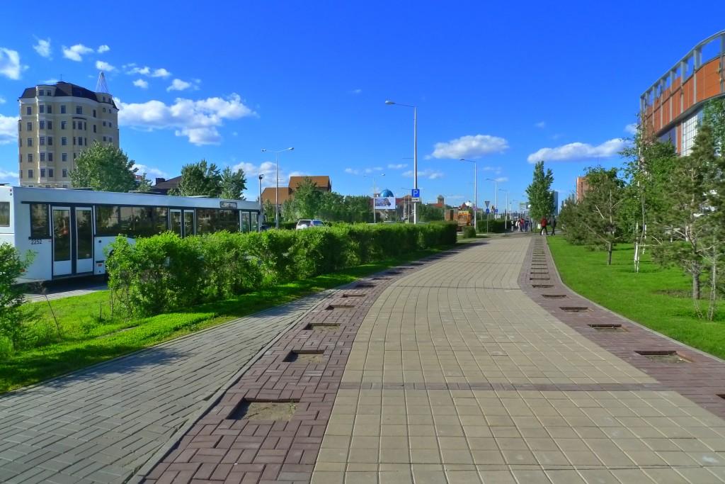 Turan Avenue