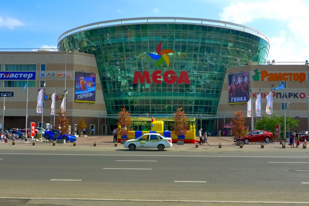 Mega, a Shopping Mall in Astana, Kazakhstan