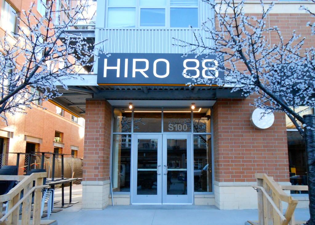 Hiro Sushi Restaurant Lincoln, Nebraska