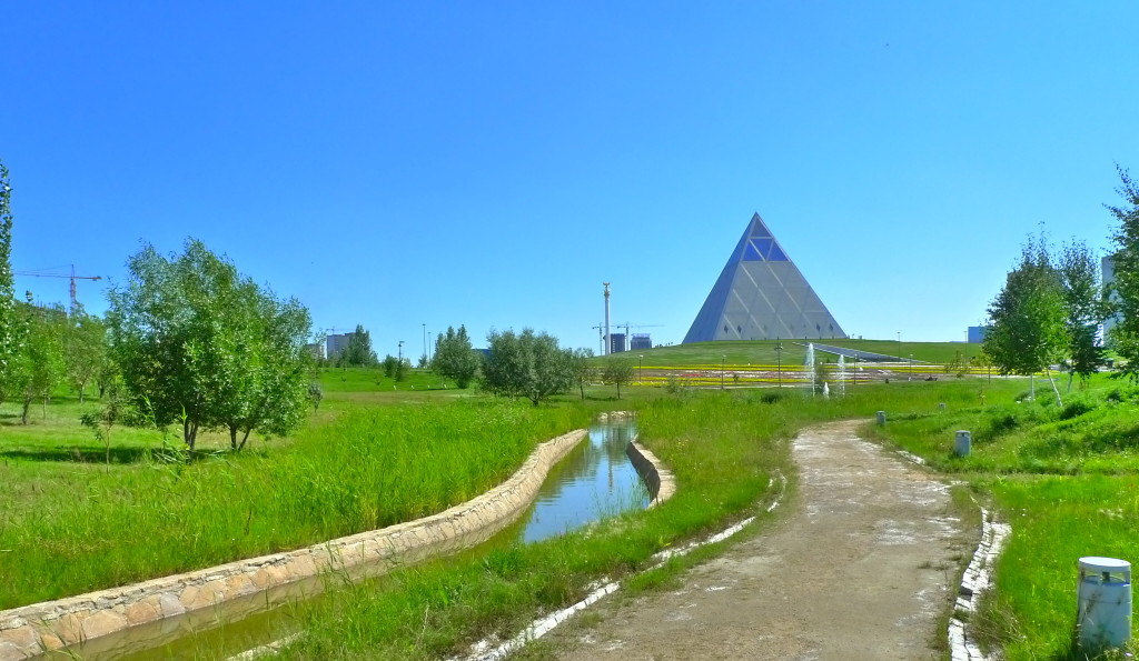 A Pedestrian/Bicycle Path in a Park Near the Palace of Peace and Reconciliation Astana, Kazakhstan