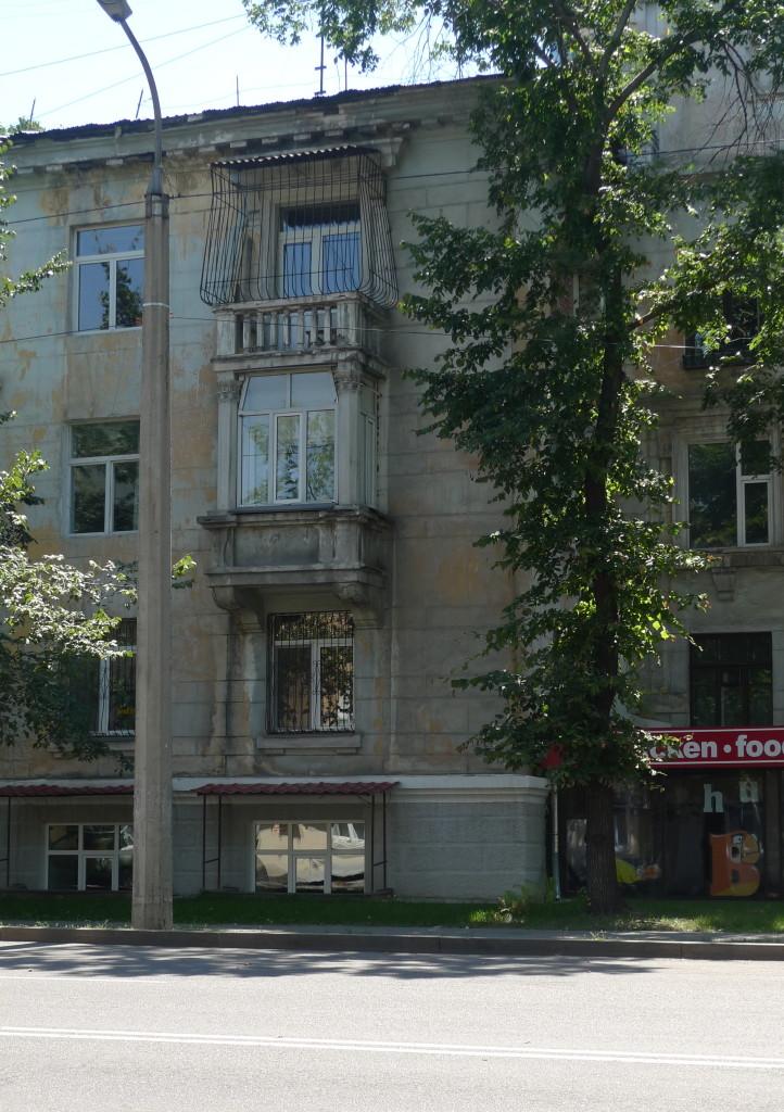 A Balcony in Almaty, Kazakhstan