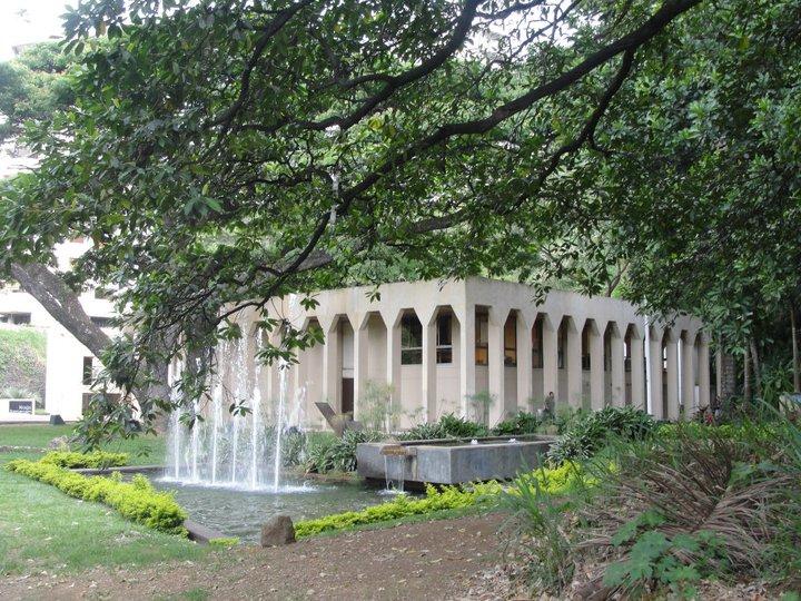 'Tertulia' museum, Cali, Colombia