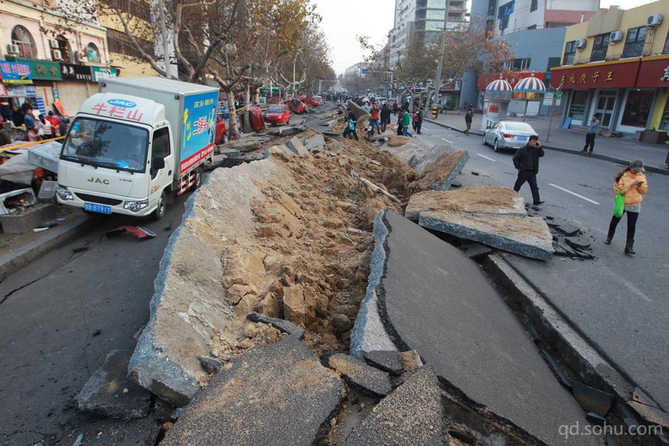 Qingdao, China Pipeline Explosion