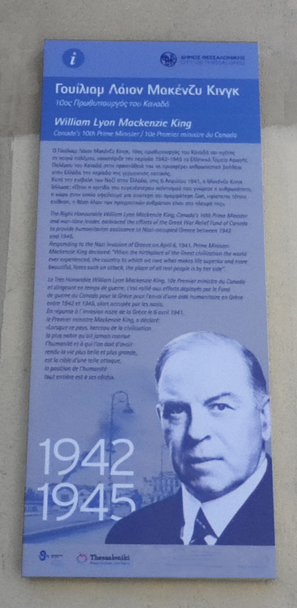 Sign  to honour Mackenzie King next to Canada Park, Thessaloniki, Greece