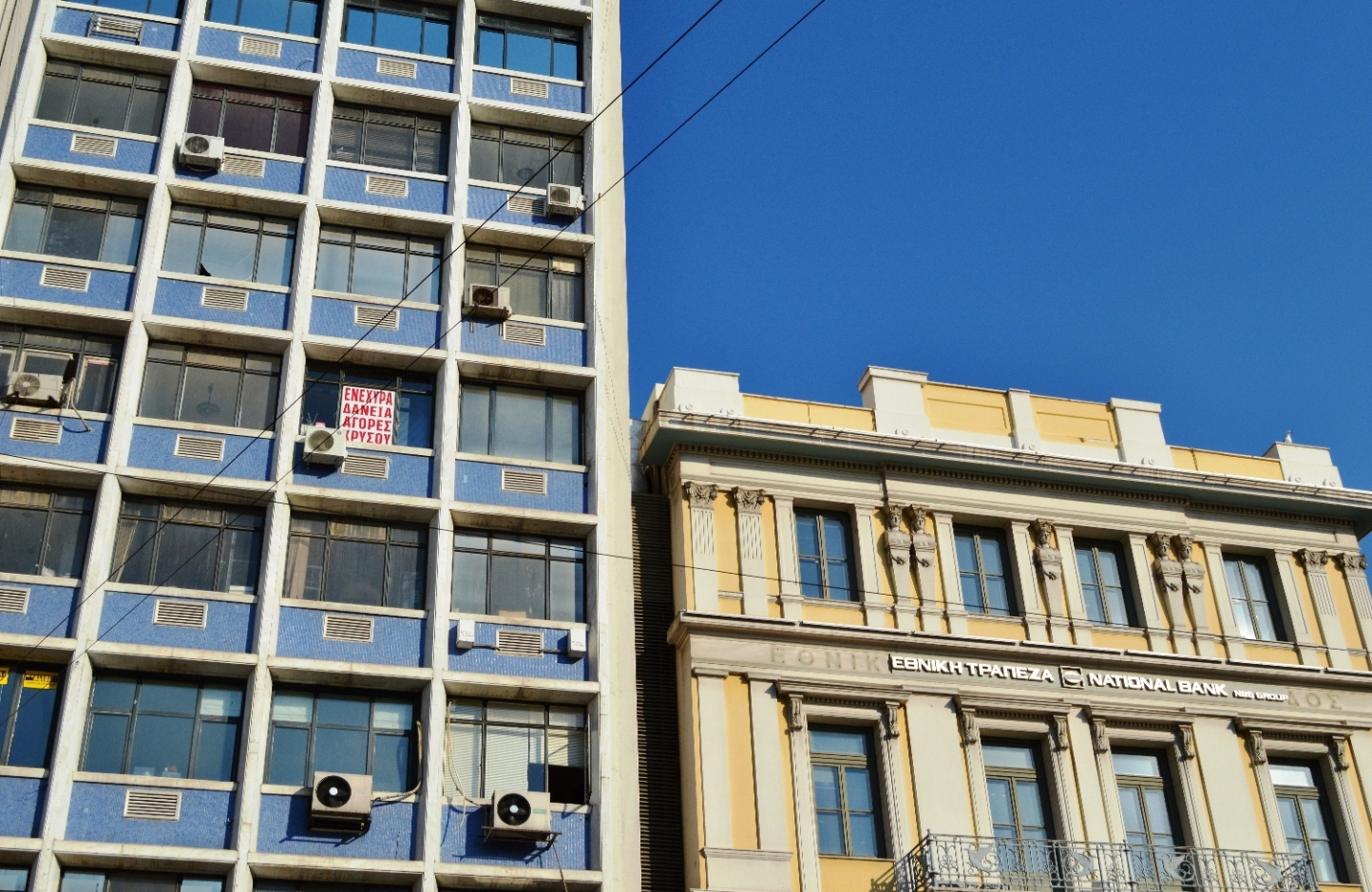 Buildings on Omonoia Square, Athens, Greece