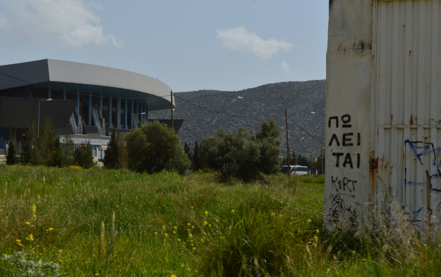 """ΠΩΛΕΙΤΑΙ - ON SALE,"" Olympic Wrestling Hall, Ano Liossia, Athens, Greece."