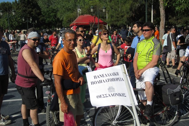 7th Bicycle's Race in Thessaloniki