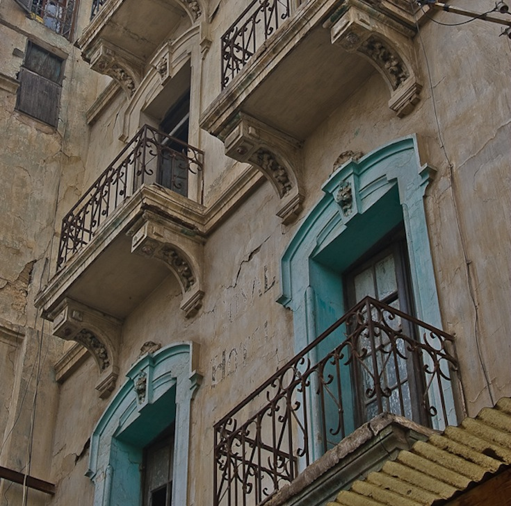 Windows and ironwork in the new city of Fes, Casablanca