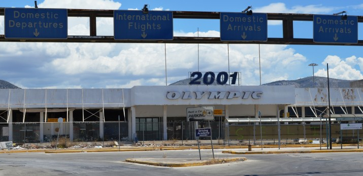 Former Hellenico Airport Olympic Airways, Athens, Greece