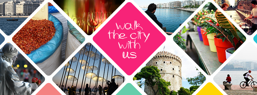 Thessaloniki Walking Tours, Thessaloniki, Greece