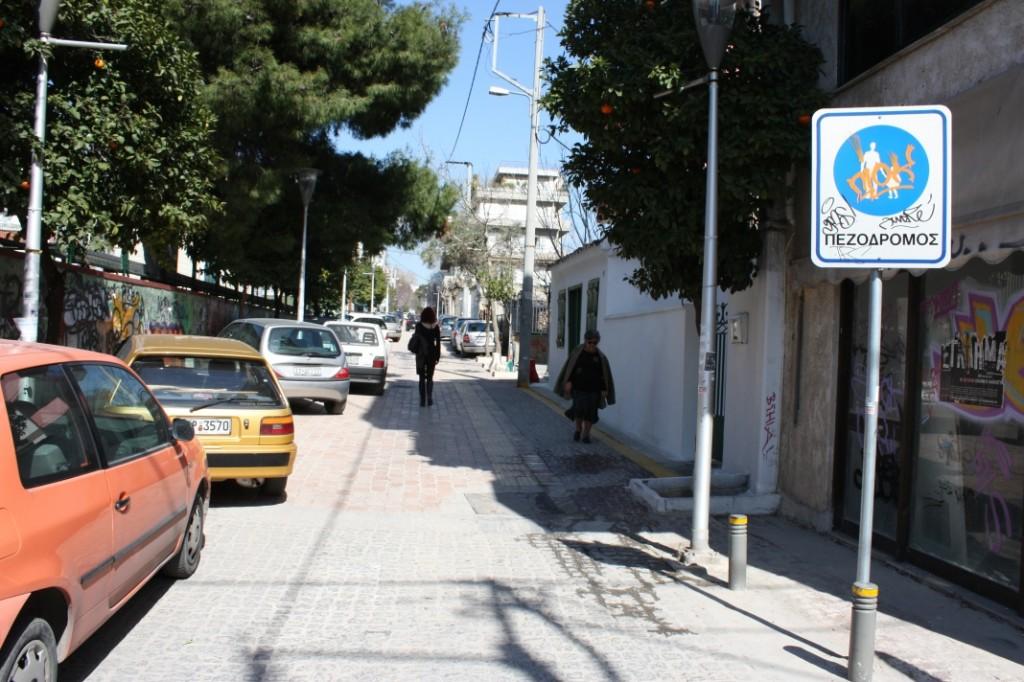 Pedestrian zones, Athens, Greece