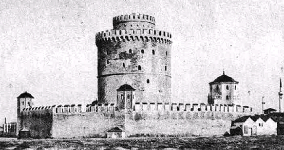 Old image of White Tower, Thessaloniki, Greece