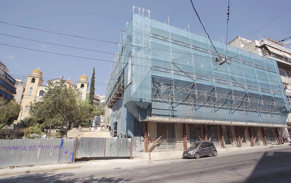 New Goulandris Museum, Athens, Greece