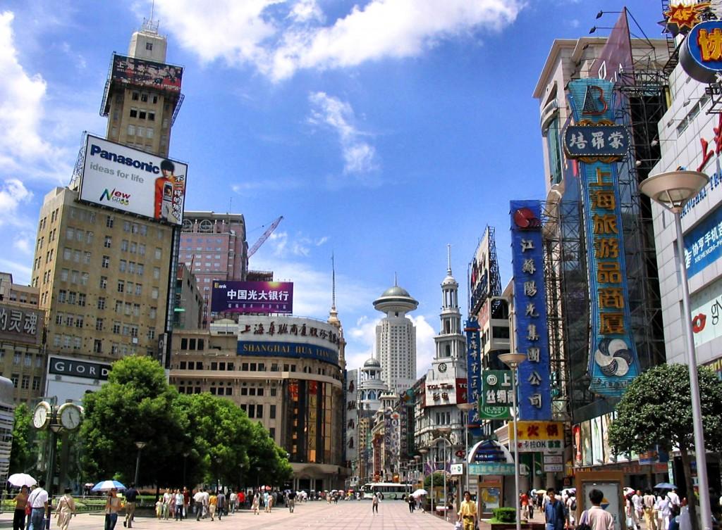 Shanghai, City Center, China