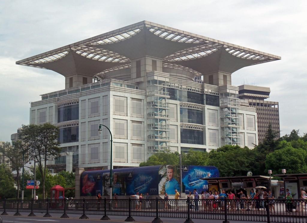 Shanghai urban planning exhibition centre, Shanghai, China