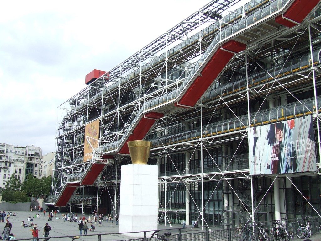 Centre Pompiroud Paris, France