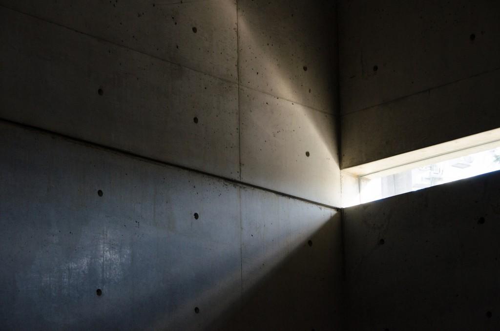 Detail of Tadao Ando the Church of the Light, Osaka, Japan