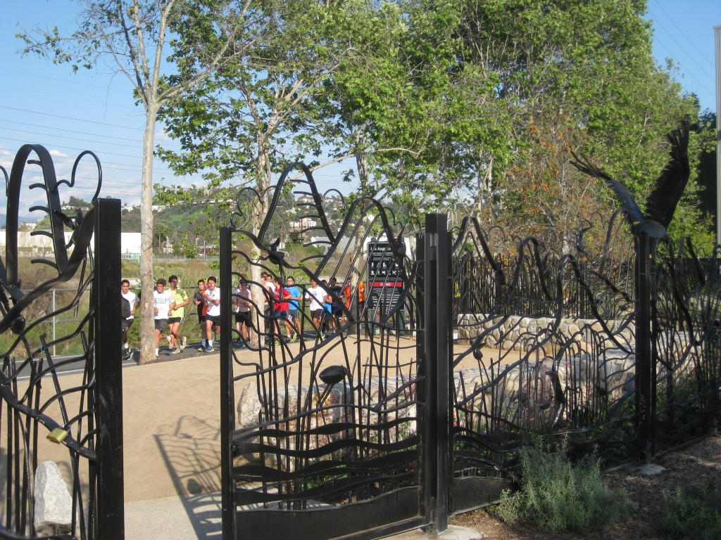 Entrance to Marsh Park, Los Angeles, California