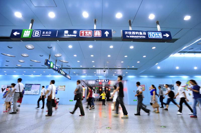 Rush hour in Beijing subway transfer station, Beijing, China