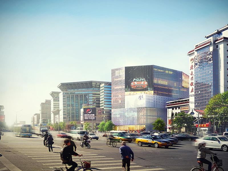 MVRDV's M-Cube Shopping Center Opening in Beijing